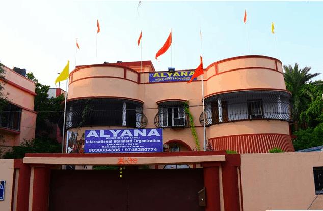 Alyana Rehab – Kolkata, West Bengal
