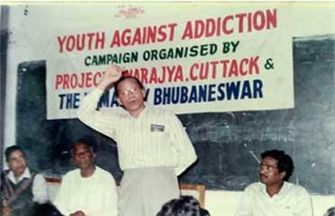 Project Swarajya Integrated Rehabilitation Center – Cuttack, Orissa