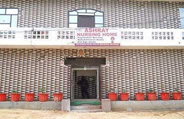 Ashray Psychiatric Clinic And Rehabilitation Home – Delhi