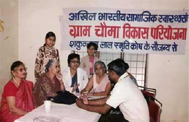 Jagriti Drug De-addiction Center – New Delhi, India