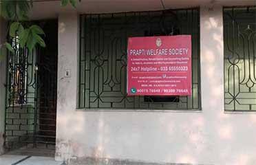Prapti Welfare Society – Kolkata, West Bengal
